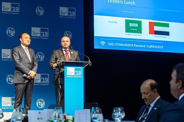 ITU Digital World 2020 - Sponsor