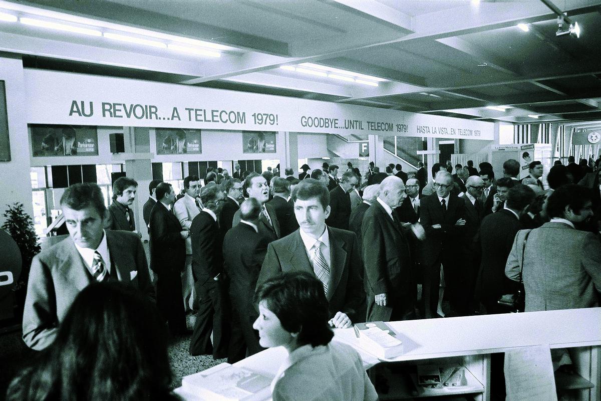 Geneva: Entrance hall of Telecom 75