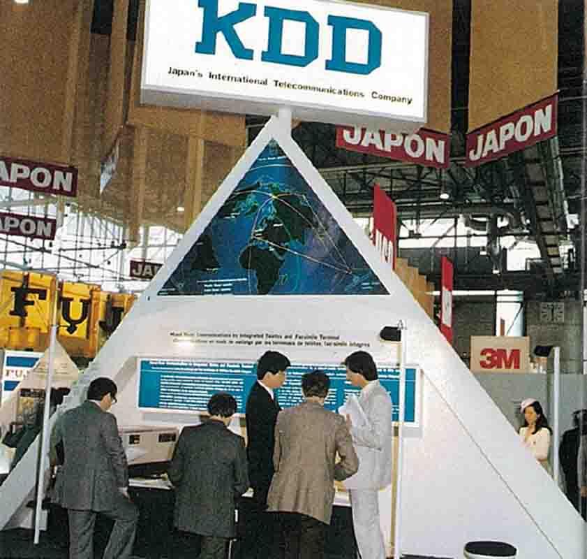 ITU- Telecom 1983- Japan