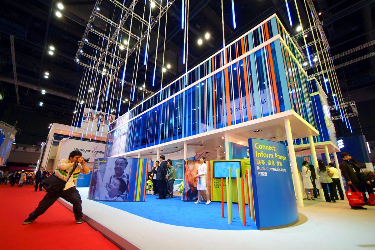 Hong Kong: Innovation was the buzzword in the Digital Life Theatre, a futuristic presentation venue at ITU Telecom World 2006