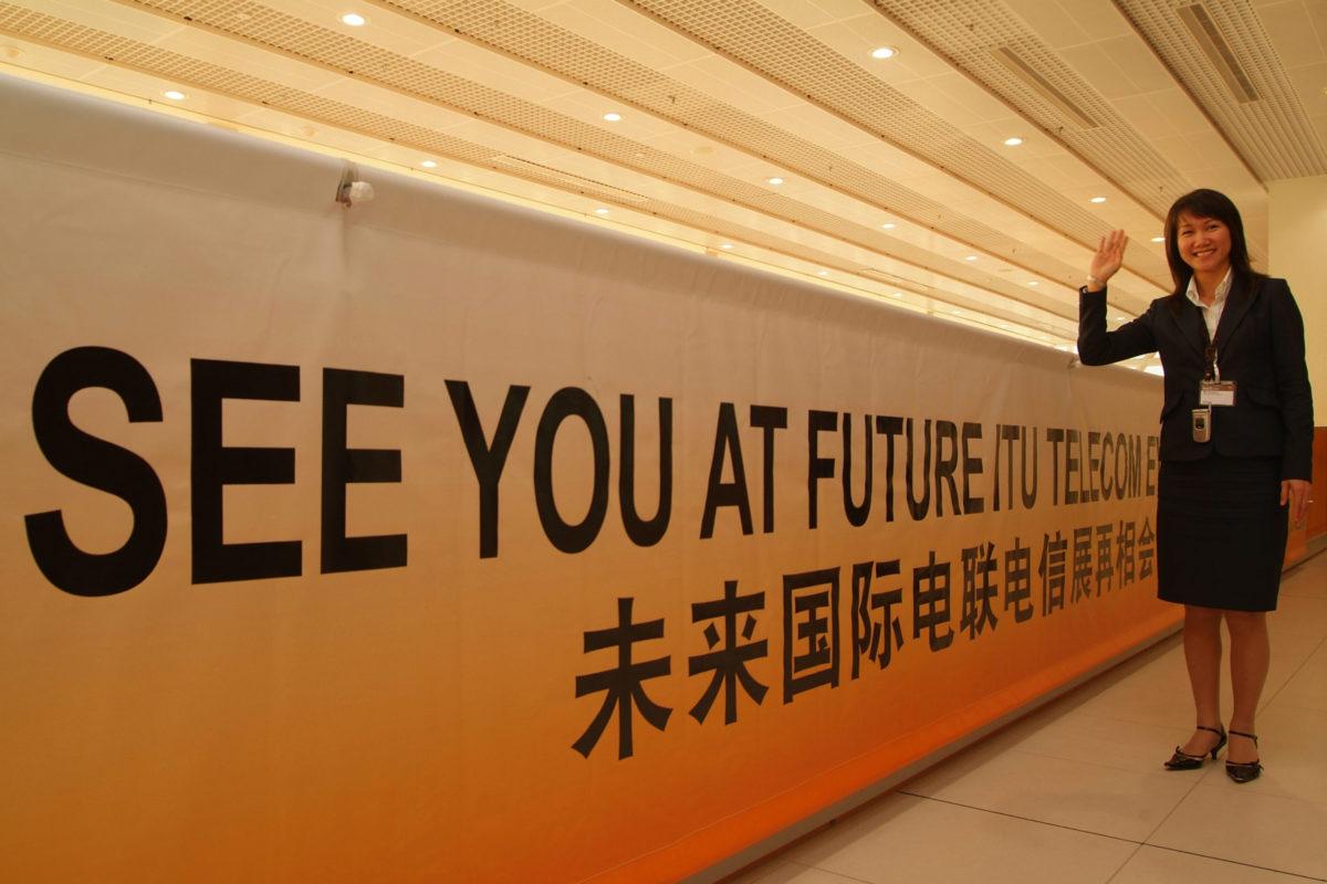 Hong Kong: The industry's top names were in evidence throughout the Exhibition and Forum, including Alcatel-Lucent Technologies, AT&T, China Mobile, China Netcom, China Telecommunications, China Unicom, Cisco Systems, Ericsson, Fujitsu, Hitachi, HP, Huawei, IBM, Intel, LG Electronics, Microsoft, Motorola, NEC, Nortel, OKI, Orange, Qualcomm, Samsung, Siemens, SK telecom, Toshiba, Verizon, and ZTE