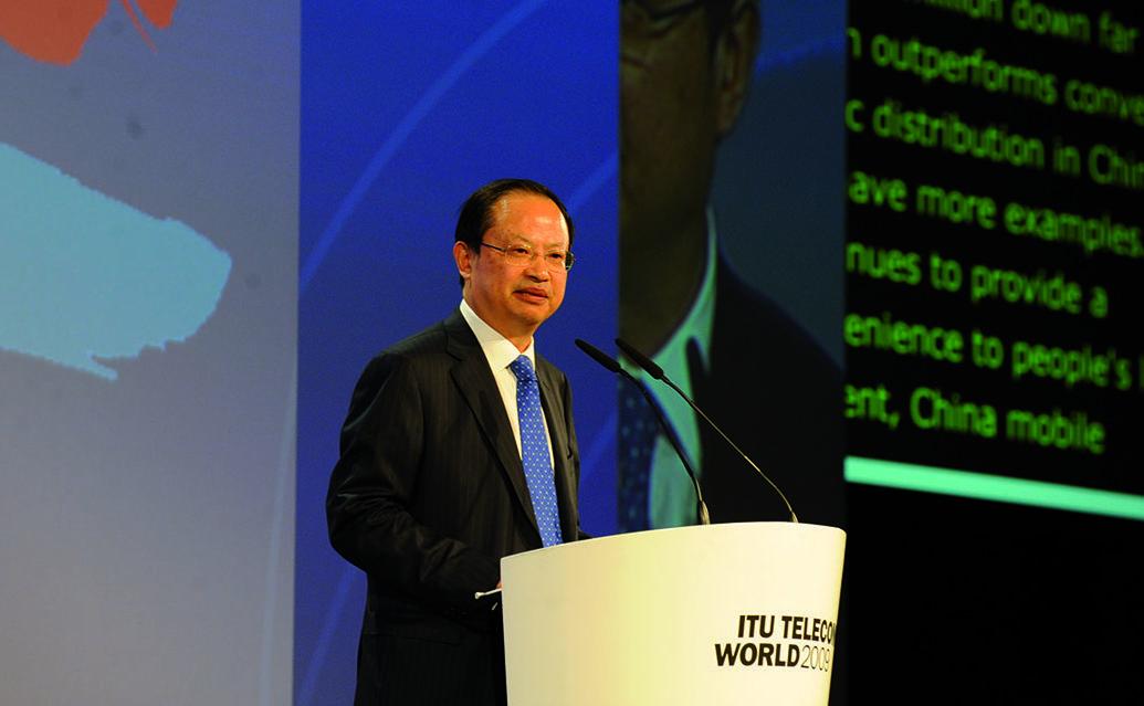 Geneva: Wang Jianzhou, Chairman and Chief Executive Officer of China Mobile